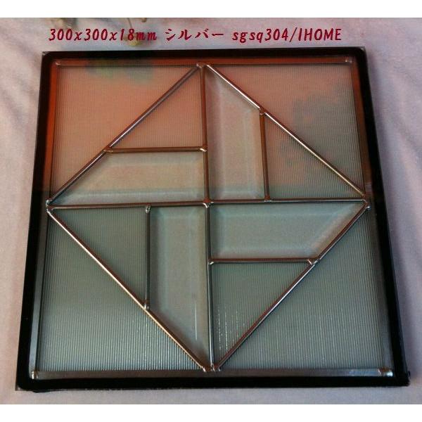 ステンド グラス ステンドグラス ステンドガラス デザインパネル300角sgsq304(取寄品、割引不可、キャンセル返品不可、突然終了あり)