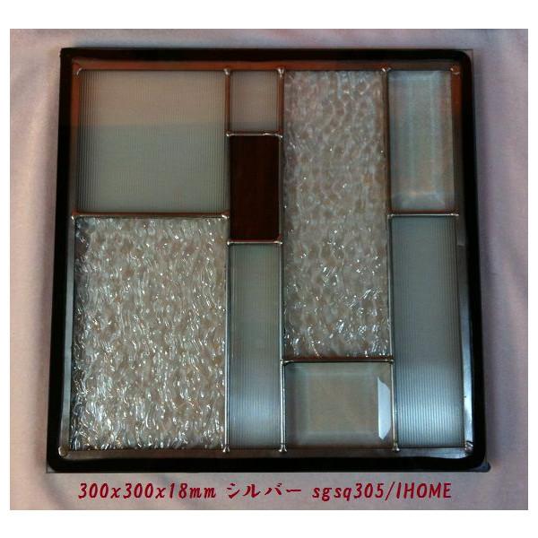 ステンド グラス ステンドグラス ステンドガラス デザインパネル300角sgsq305(取寄品、割引不可、キャンセル返品不可、突然終了あり)