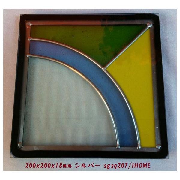 ステンド グラス ステンドグラス ステンドガラス デザインパネル200角sgsq207(取寄品、別途送料必ず発生、割引不可、キャンセル返品不可、突然終了あり)