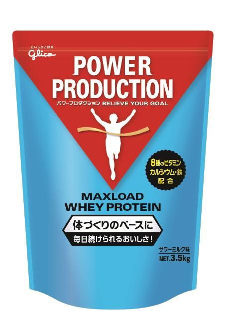 【大感謝価格 】グリコ パワープロダクション マックスロード ホエイプロテイン 3.5kg サワーミルク味【2018年1月 新パッケージ】