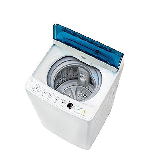 【メーカー直送・大感謝価格】Haier ハイアール 4.5kg全自動洗濯機 JW-C45A-W ホワイト
