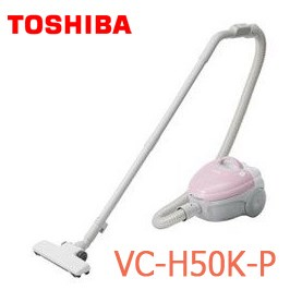 送料無料大感謝価格『TOSHIBA 東芝 紙パック式クリーナー VC-H50K-P ピンク』生活家電 掃除機 フローリング VCーH50K(P)メーカー直送品。返品・キャンセル・代引・同梱不可