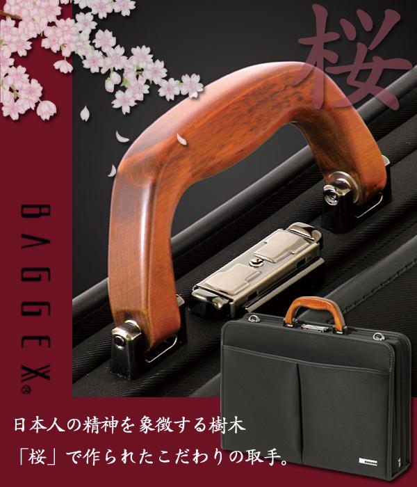【大感謝価格 】旭ダレスバッグ L 24-0296