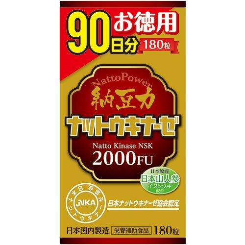 【大感謝価格 】納豆力ナットウキナーゼお徳用90日分 180粒