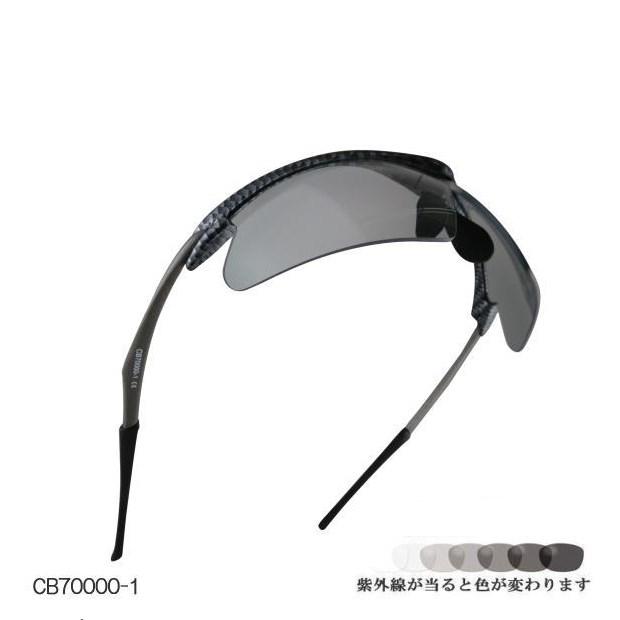 正規代理店 即納『あす楽対応』大感謝価格『クールバイカーズ COOLBIKERS CB70000-1』(完売後 CB70000-1、納期未定の在庫0個です)送料無料サングラス メガネ COOLBIKERS 日差し対策 眼鏡 ファッション おしゃれ 日差し対策 クールバイカーズ COOLBIKERS CB70000-1, 【希望者のみラッピング無料】:2ca290ea --- canoncity.azurewebsites.net