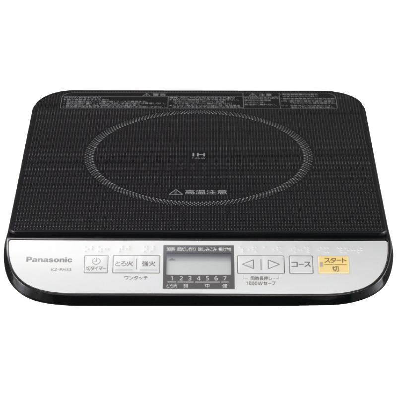 パナソニックIH調理器34.2×39.4×8.6cm・2700g【割引不可・取り寄せ品キャンセル返品不可】