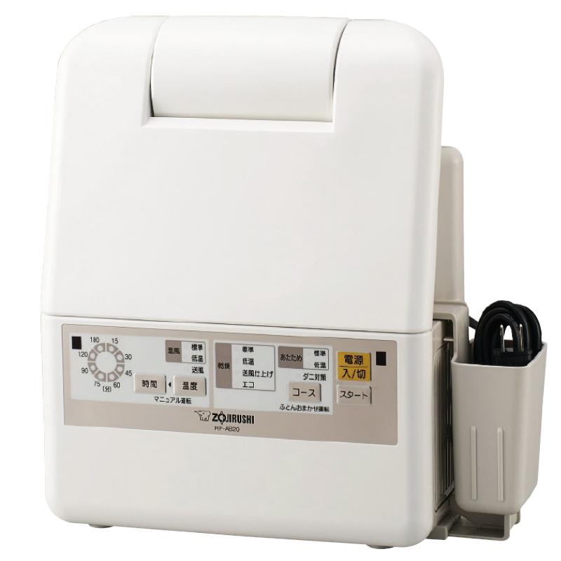 象印ふとん乾燥機ipa-2226-066C-76【割引不可・取り寄せ品キャンセル返品不可】