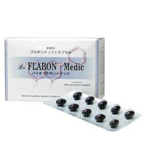 『バイオフラボンメデック 10粒×12シート』 送料無料  プロポリスエキス サプリメント 健康 カプセルタイプバイオフラボンメデック 10粒×12シートポイント