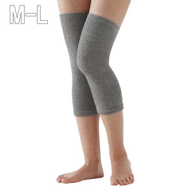 半額 膝サポート 遠赤外線 伸縮性 保温 備長炭ひざサポーター 健康グッズ 大感謝価格 2枚組 記念日