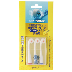 【大感謝価格 】電動式歯周ケアロールブラシ クルンソニック替えブラシ3本組み