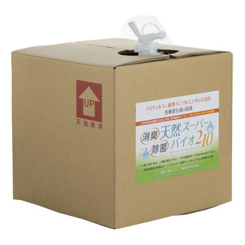 【大感謝価格】天然スーパーバイオ210 詰め替用 20L