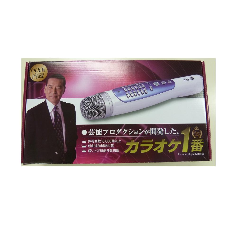 【大感謝価格 】パーソナルカラオケマイク カラオケ1番 YK-3009(600曲付き)