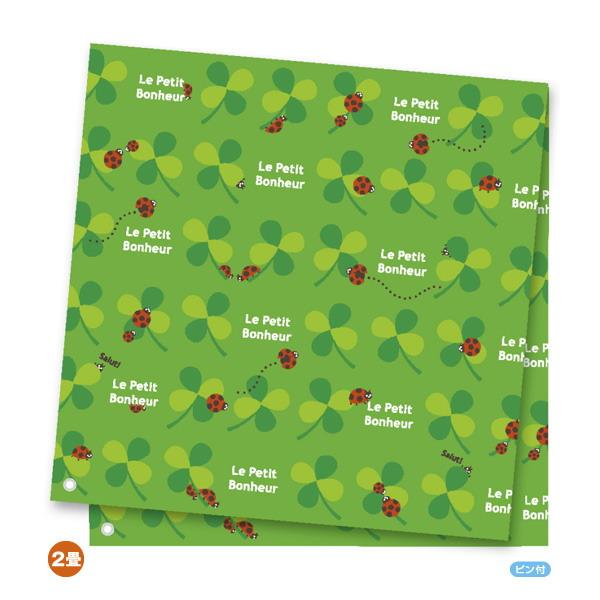 店舗良い 【大感謝価格】【大感謝価格】 P2945 レジャーマット てんとう虫 P2945 2畳×10セット【返品キャンセル不可】キッズ P2945 お弁当 P2945 レジャーマット てんとう虫 2畳×10セット, タカスチョウ:a9da4276 --- canoncity.azurewebsites.net