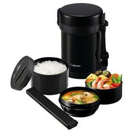 【2個セット】【大感謝価格】象印 ステンレスランチジャー ブラック SL-GH18-BA W15×D13.5×H21cm ごはん容器0.59L/おかず容器0.40L/スープ容器0.28L