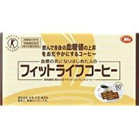 フィットライフコーヒー 60包 3箱セット 健康食品 カップ一杯あたりの食物繊維 大感謝価格 割引不可 あす楽対応 ポイント 送料無料健康食品 人気ブレゼント オリジナル