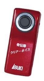 『音声拡張器 骨伝導クリアーボイス IB-800』健康 介護 日用品 生活雑貨 グッズ 音声拡張器 骨伝導クリアーボイス IB-800送料無料