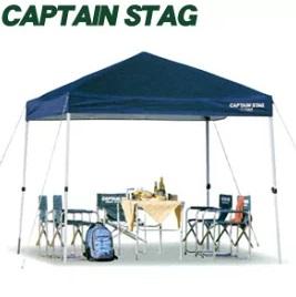 大感謝価格『CAPTAIN STAG キャプテンスタッグ クイックシェード 250UV-S(キャスターバッグ付き) M-3282』(突然の欠品終了あり)タープ キャンプ レジャー アウトドア グッズ送料無料