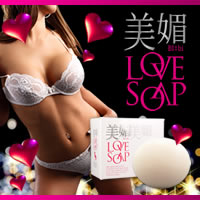 Loved the stock handling big thanks expensive prices man love soup (not subject to discount service) 5,000 yen plus tax at least smell their pull free women's SOAP antibacterial ★ points fs04gm10P01Oct16