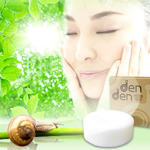 ★ Thanks for great sale snail mucins SOAP SOAP allantoin (discount service not subject) 5250 yen or more teen pulled free ★ points 10P04Feb1310P18Oct13.