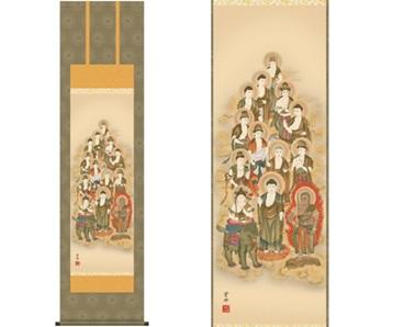 掛軸 「十三佛」 清水雲峰 筆 (紙箱入り)