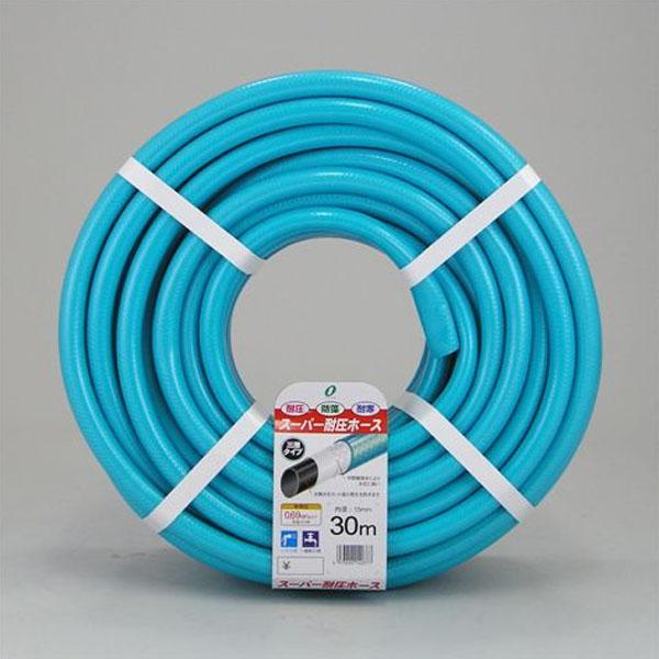 【2個セット】スーパー耐圧ホース 30m ブルーSU-1519.5L30B【単品】【割引不可・返品キャンセル不可】
