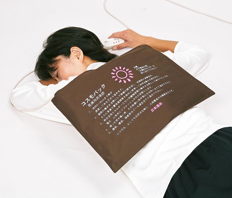 【医療機器】【大感謝価格 】遠赤外線コスモパック(コントローラー付き)