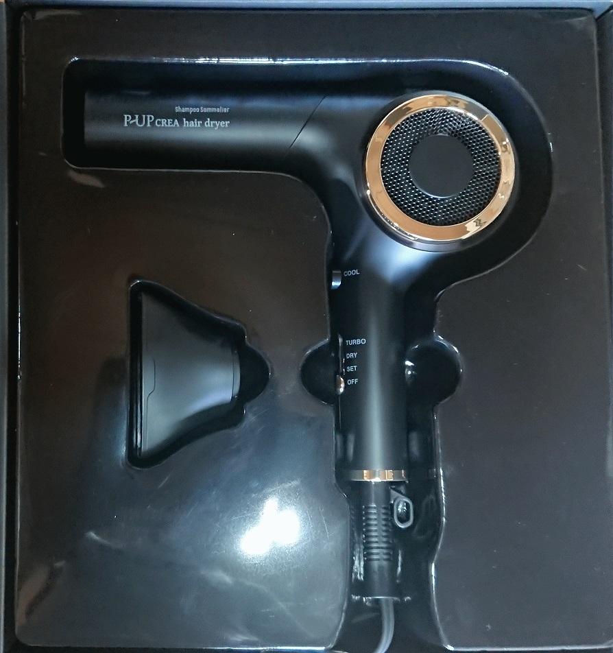 送料無料 実物 家電 ヘアドライヤー 低温 超速乾 正規品 あす楽対応 ピーアップ クレア 大感謝価格 激安通販ショッピング