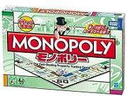 【あす楽対応】モノポリーNEW