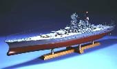 大感謝価格『1/250 戦艦 大和』『メーカー直送品。代引不可・同梱不可・返品キャンセル・割引不可、1人1個限り』