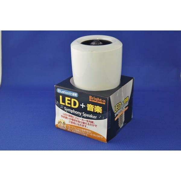 『LED Symphony Speaker』■突然の終了欠品あり■スピーカー『LED Symphony Speaker』