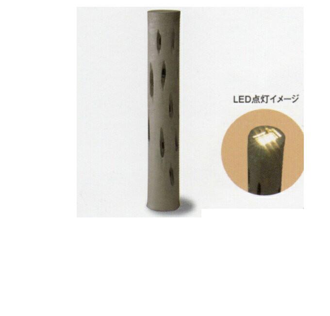 『樹 S-L(行灯用陶木400)LED/ビン付 CE-E3-S-L』『メーカー直送品。個別送料1000円が必ず修正発生・代引不可・同梱不可・返品キャンセル・割引不可』(突然の欠品終了あり・離島僻地沖縄は不可)ガーデン 外構 エクステリア『樹 S-L(行灯用陶木400)』