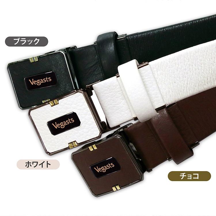 【メーカー直送・大感謝価格 】VEGASTS ベガス 牛革伸縮ベルト