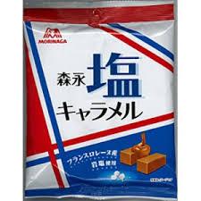 【72個セット】【大感謝価格】塩キャラメル 袋 92g