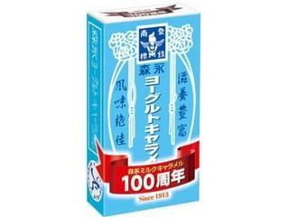 【120個セット】【大感謝価格】ヨーグルトキャラメル 12個