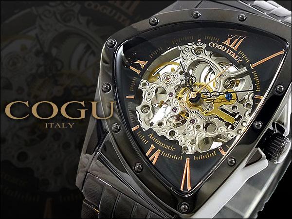 【大感謝価格 】コグ COGU 流通限定モデル フルスケルトン 自動巻き 腕時計 BNT-BRG