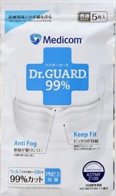 【100個セット】【大感謝価格 】メディコム ドクターガードマスク 99% 普通サイズ 5枚入