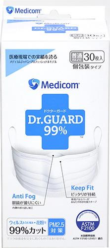 【20個セット】【大感謝価格 】メディコム ドクターガードマスク 99% 普通サイズ 30枚入