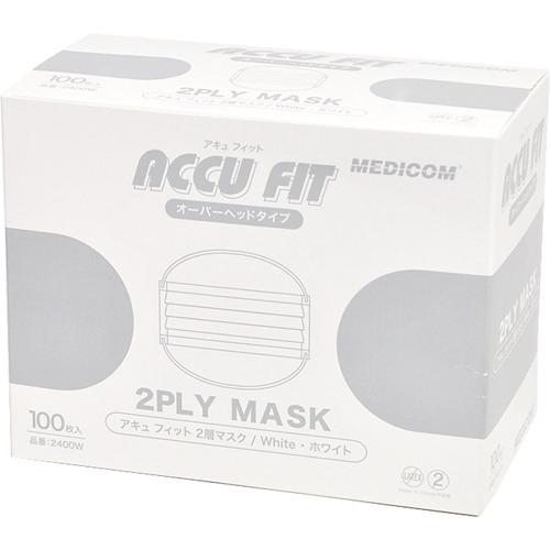【20個セット】【大感謝価格 】メディコム アキュフィット2層マスク オーバーヘッドタイプ 2400W ホワイト 100枚入