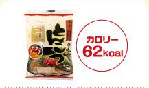【メーカー直送】【大感謝価格】【120個セット】蒟蒻ねぎラーメン とんこつ 130g