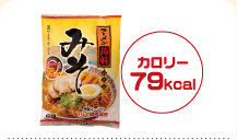 【メーカー直送】【大感謝価格】【120個セット】蒟蒻ラーメン みそ 155g