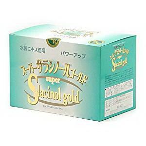 【大感謝価格】スーパーサラシノールゴールド 2g×90包