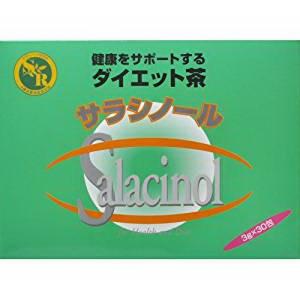 【2個セット】【大感謝価格】サラシノール茶 3g×30包