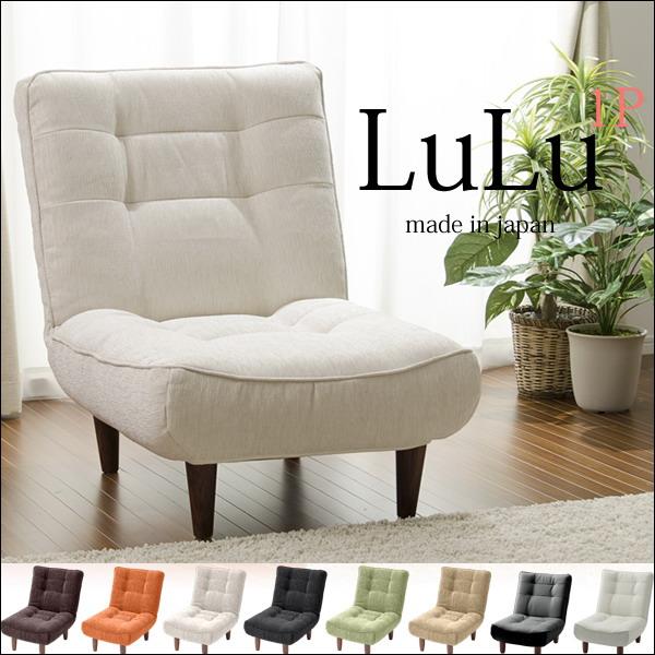 【メーカー直送】【大感謝価格 】LULU 1p ポケットコイルスプリング入り 全6色【離島・沖縄不可】
