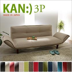 【メーカー直送】【大感謝価格 】KAN-3P カウチソファ A652p 全15種【離島・沖縄不可】