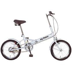 【メーカー直送】【大感謝価格 】MyPallas マイパラス 折畳自転車16 M-101 シルバー/ブラック