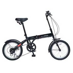 【メーカー直送】【大感謝価格 】MyPallas マイパラス 折畳自転車16/6SP M-103 ブラック/アイボリー/ダークグリーン/ルージュ