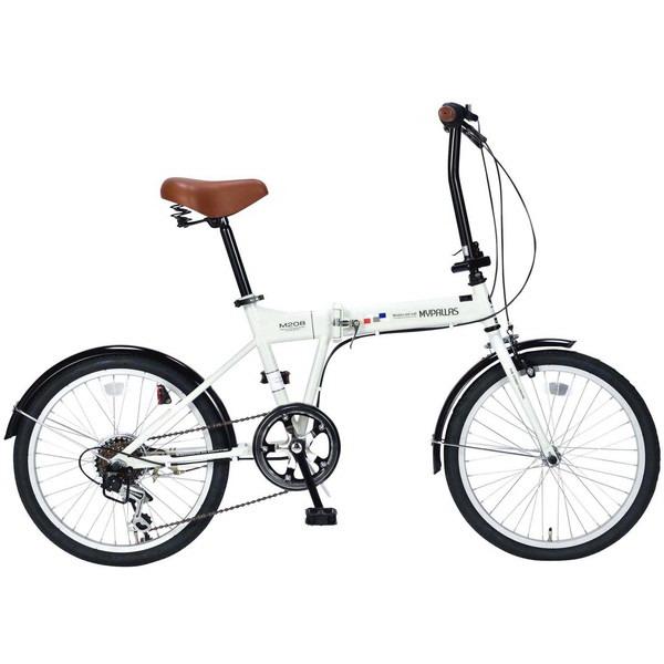 【メーカー直送】【大感謝価格 】MyPallas マイパラス 折畳自転車20/6SP M-208 アイボリー/ブラック/ルージュ/オーシャン