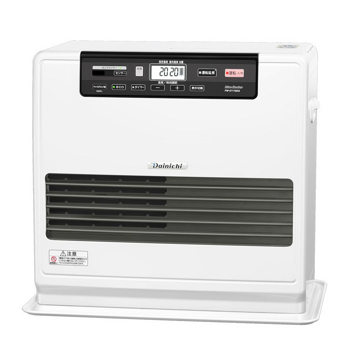 【大感謝価格】ダイニチ 家庭用石油ファンヒーター クールホワイト FW-5717SDX-W