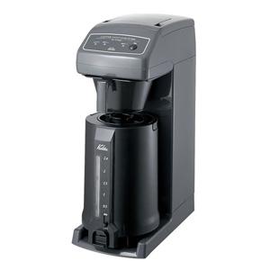 大感謝価格『カリタ 業務用コーヒーマシン ET-350』キッチン用品 調理器具 厨房機器 業務用 コーヒーマシン『カリタ 業務用コーヒーマシン ET-350』