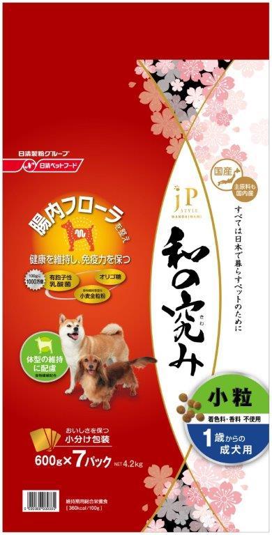 【3個セット】【基本メーカー直送品】【大感謝価格】JPスタイル 和の究み 小粒 1歳からの成犬用 4.2kg×3個セット